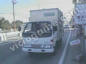 Caminhão utilizado nas entregas.